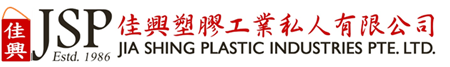 Jia Shing Plastic Industries Pte Ltd